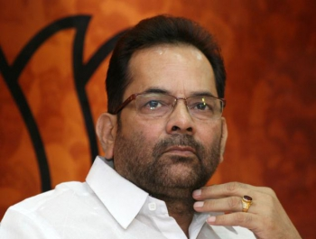 Sachchi Baat with Mukhtar Abbas Naqvi