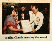 Receiving Award
