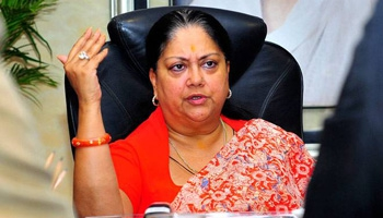 Seedhi Baat with Vasundhra Raje Scindhia