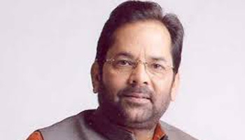 Seedhi Baat with Mukhtar Abbas Naqvi