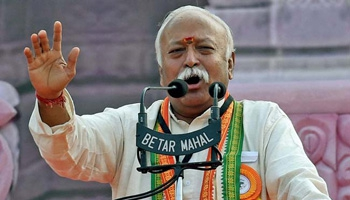 Seedhi Baat with Mohan Bhagwat