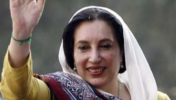 Seedhi Baat with Benazir Bhutto
