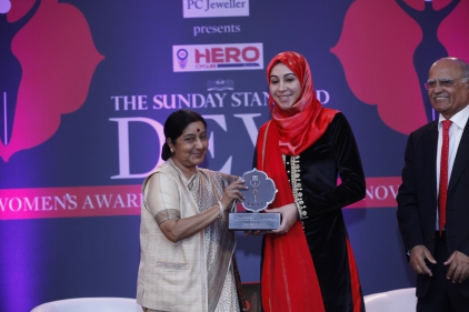 Mehvish Mushtaq receives award for skilful tapping of technology
