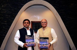 With Akhilesh Yadav @ book launch